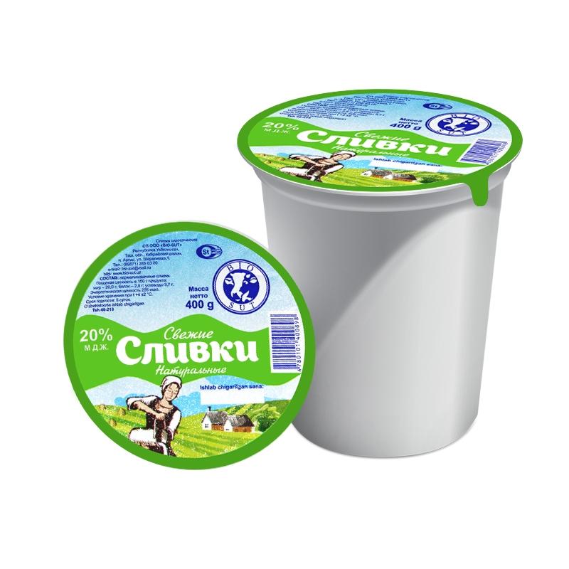 Сливки из коровьего молока классические