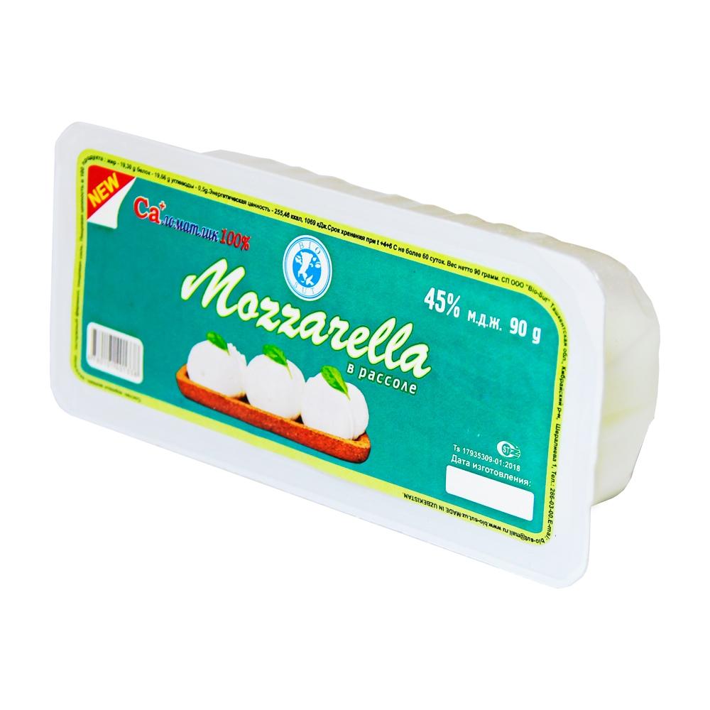 """Mozzarella"""
