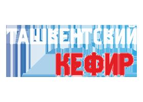 Ташкентский кефир